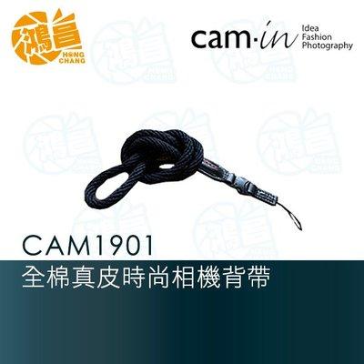 【鴻昌】CAM-in 棉織時尚相機單頭背帶 CAM1901 黑色 細繩背帶 澄翰公司貨