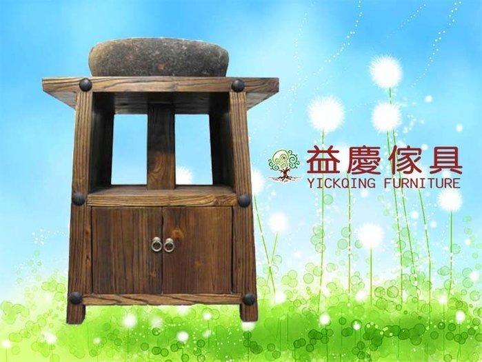【益慶大熊傢俱】老榆木大理石洗手台 置物櫃 收納櫃 櫥櫃 現貨 數千坪展示店