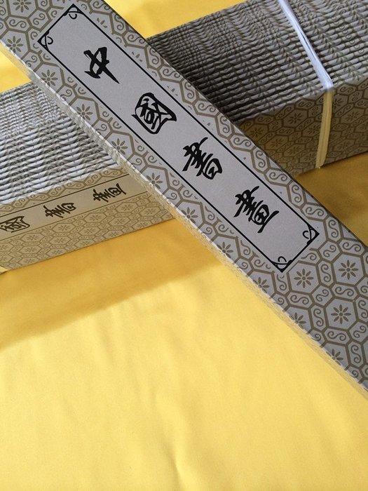 Art in THE【傑儒書畫】字畫紙盒 禮品盒 商務送禮書畫卷軸包裝盒 書畫掛軸贈禮盒 55cm