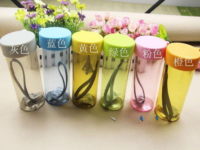 晶華屋--350ML便攜帶防漏塑膠水杯/創意水杯/塑膠杯/旅行杯/環保杯(不挑色)