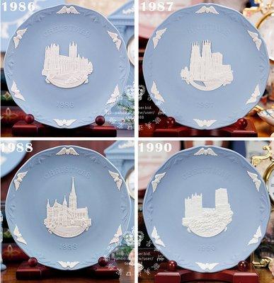 【吉事達】英國瑋緻活 Wedgwood Jasper 1986 1987 1988 1990年聖家庭祈福系列收藏年度飾盤