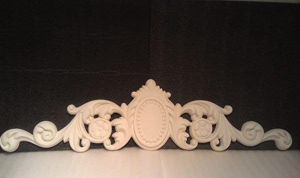 歐洲宮廷藝術 文藝復興  巴洛克 pu壁飾- WD-2013(C )-寬65cm @$900