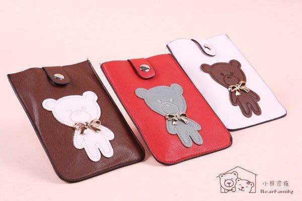 小熊手機保護套 三種顏色 附吊繩 超便宜手機袋/保護套~*小熊家族*~泰迪熊專賣店~