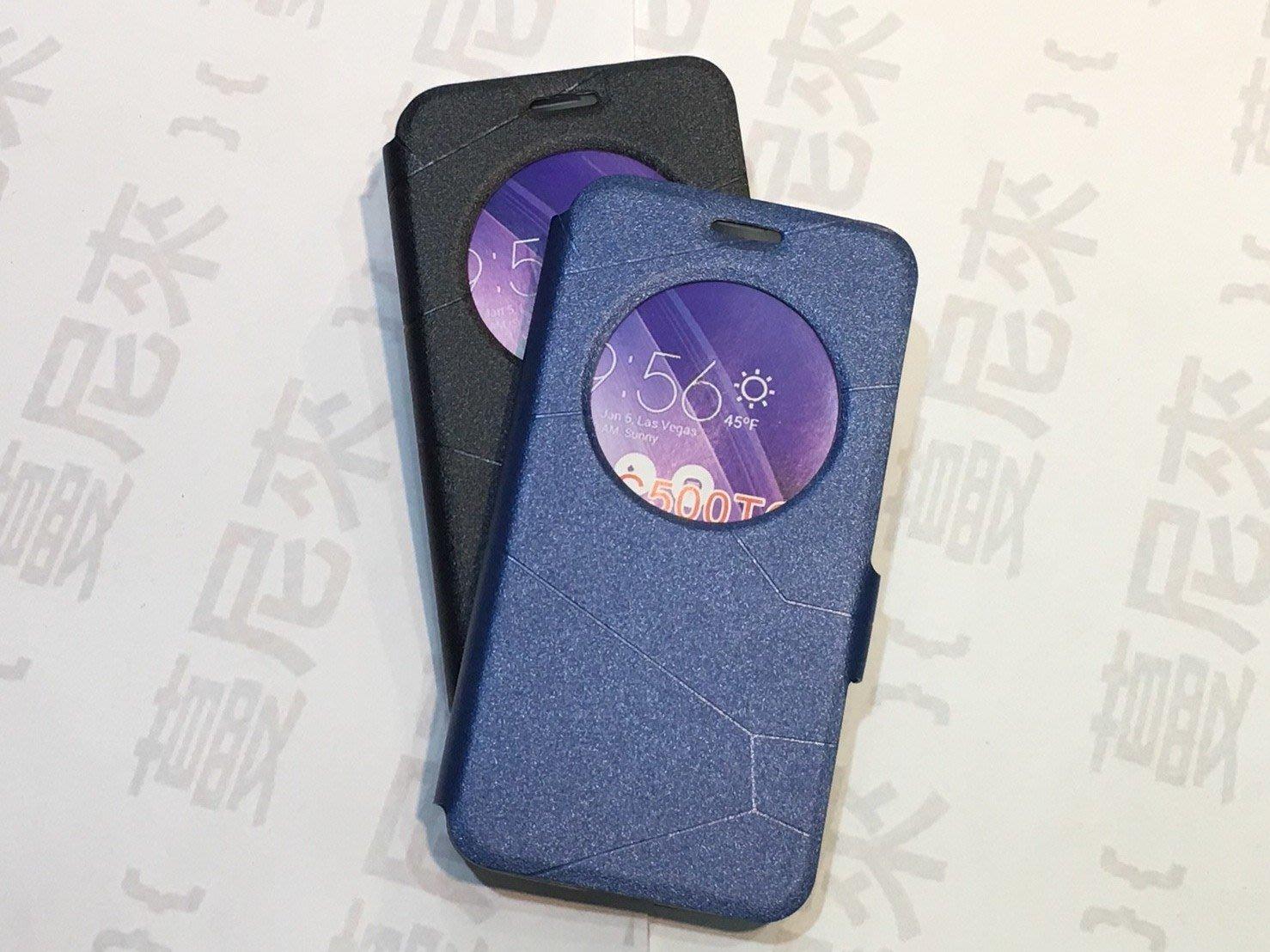 {蔓尼來} ASUS ZenFone Go ZC500TG 視窗側翻皮套 保護套 書本式 皮套 手機套
