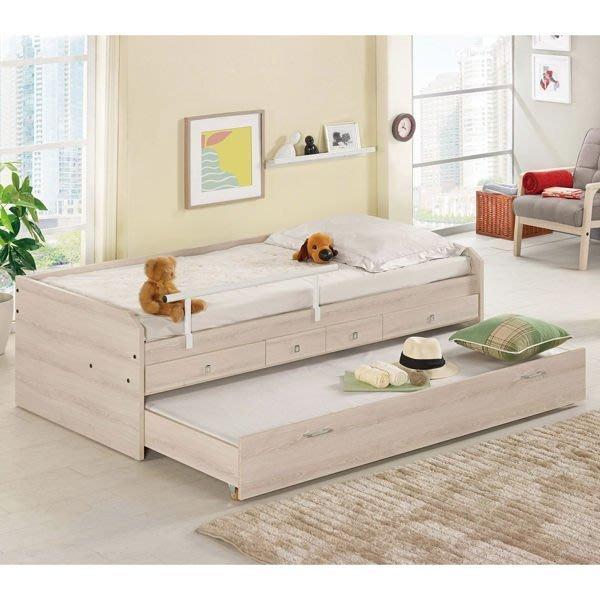 【DH】商品貨號G681-1商品名稱《尼歐》3.3尺雙層子母床。備有四色可選。細膩時尚精品。主要地區免運費