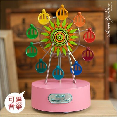 Sweet Garden, 小女孩 交換禮物 日本ISHIGURO (小)粉色摩天輪旋轉音樂盒(可選曲)
