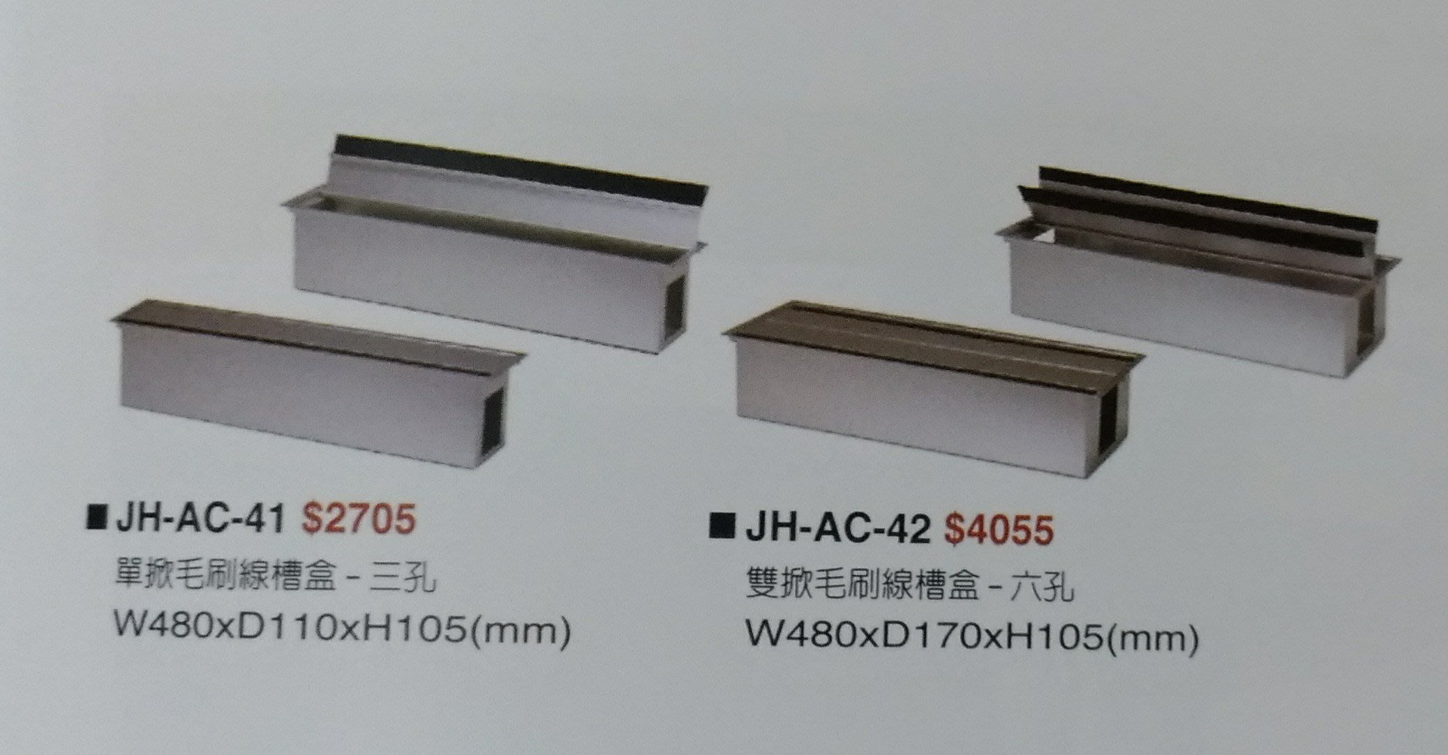 亞毅oa辦公家具 單掀毛刷線槽盒 會議桌之線槽盒 可掀蓋出線孔 三孔 設計師推薦款 時尚潮流