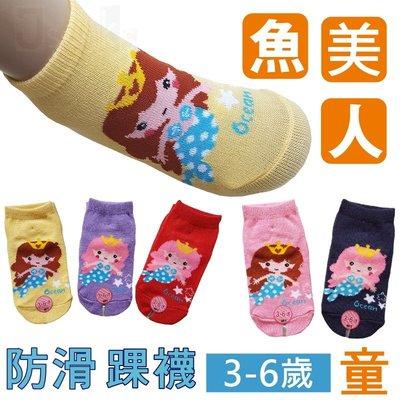 O-103-1 美人魚-防滑平板襪【大J襪庫】6雙組150元-3-6歲-踝襪隱形襪運動襪船襪-男童女童襪-彈力襪混棉台灣