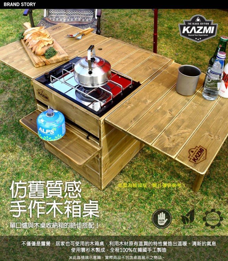 【綠色工場】KAZMI 仿舊質感手作木箱桌