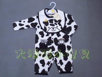 ❤ 大老婆小宝贝❤新生儿可穿 超Q款男女宝宝乳牛款连身衣+围兜(80)