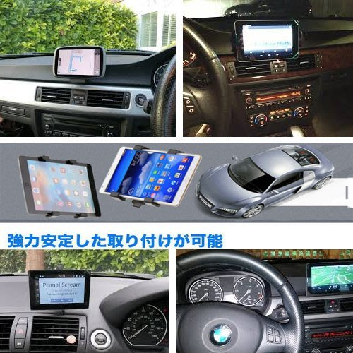 sienta wish camry c728 moov700 new ipad mini ipad 2 3 4 note8 m80ta tab車機中控台平板車架