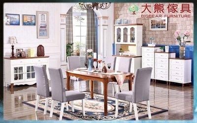 【大熊傢俱】杏之韓 DT006英式地中海餐桌 原木桌 餐桌 電腦桌 長桌 泡茶桌 會議桌 書桌 實木餐台 咖啡桌 辦公桌