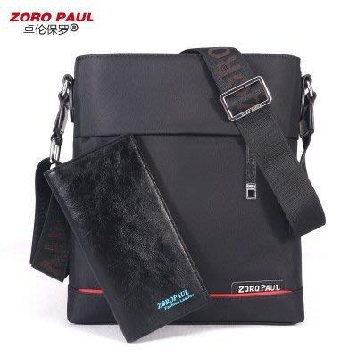 英國名牌 ZORO PAUL  潮男休閑牛津帆布包 ipad 平板電腦包  送長皮夾