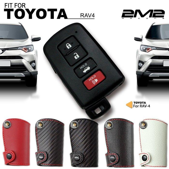 AE ALTIS Wish Yaris VIOS RAV-4 CAMRY INNOVA 豐田汽車晶片 鑰匙皮套保護包