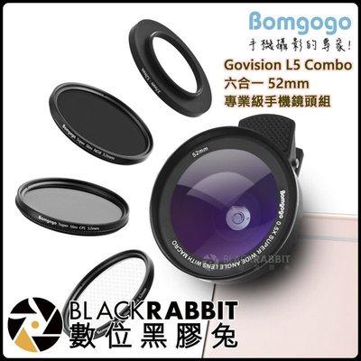 數位黑膠兔【 Bomgogo AV017 Govision L5 Combo 類單眼 六合一 鏡頭組  52mm 手機