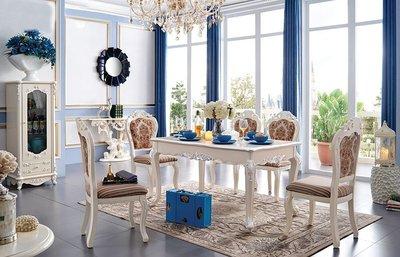 [紅蘋果傢俱] LM1166 歐式輕奢系列 金雅軒系列 餐臺 餐桌 桌子(另售高廳櫃 餐椅 椅子)數千坪展示