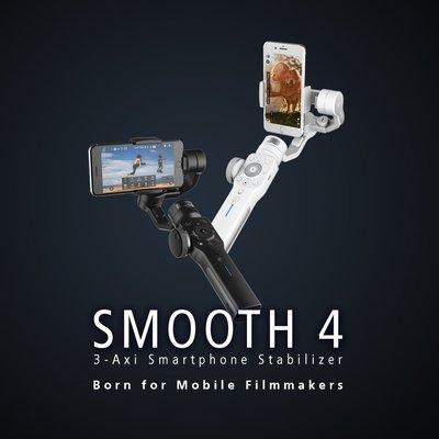 【EC數位】Zhiyun Smooth 4 智云 三軸手機穩定器 優質白 手機 直播 電影 手持穩定架  錄影