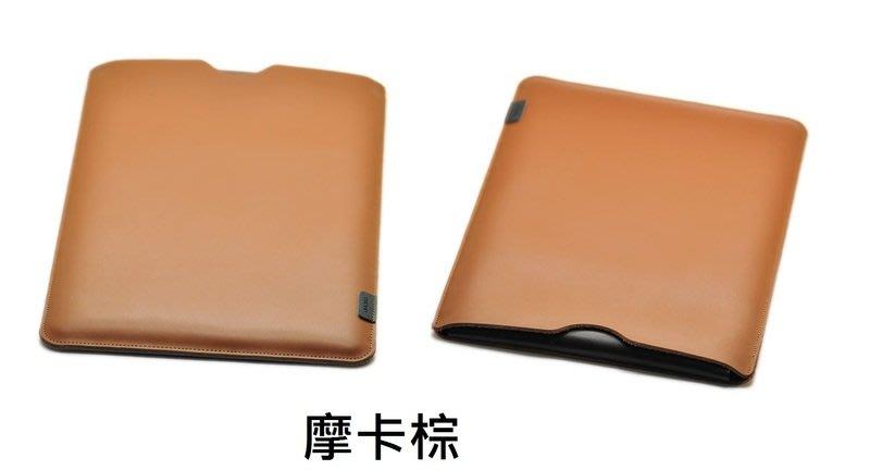 KINGCASE (現貨) 2017款 MacBook Pro 13/15 保護套 直插套 內膽包內袋 帶蓋
