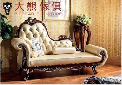 【大熊傢俱】RE808 新古典躺椅  歐式 沙發床 休閒椅 右貴妃 貴妃椅 皮沙發 床尾椅