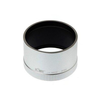 【傑米羅】Kiwifotos Leica X1/X2 金屬轉接筒 LA-49X2S (銀色)