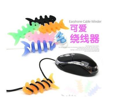 晶華屋--魚骨繞線器 /理線器 /耳機...
