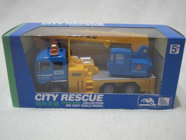 小羅玩具批發-全新EAPAO工程作業吊車擬真烤漆合金收藏精緻迴力車(易保公司貨)ST安全玩具(1052)