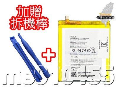 鴻海 富可視 M680 電池 InFocus M535電池  HE306 內置電池 內建電池
