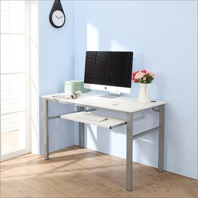 辦公室/電腦室【居家大師】低甲醛仿馬鞍皮120公分附鍵盤抽屜穩重型工作桌 電腦桌 I-B-DE044WH-K