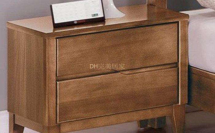 【DH】貨號BC005-3名稱《亞米》淺胡桃色南檜實木二抽55.5CM床頭櫃(圖一) 台灣製.可訂做.新品特價