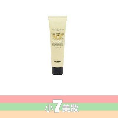 Lebel  雞蛋護髮霜 260g 深層保養專用 【小7美妝】