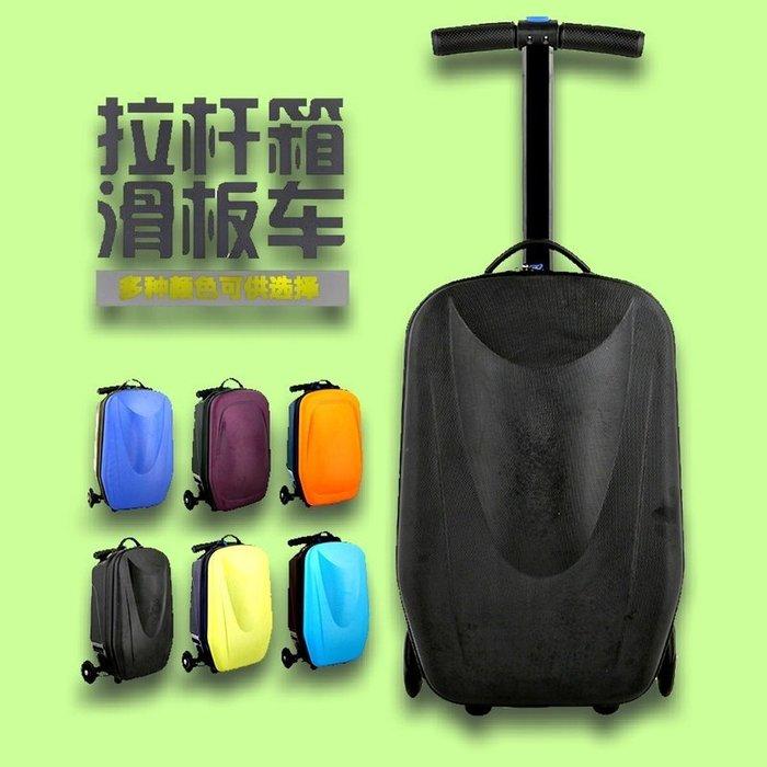 5Cgo~權宇~XSD快樂大本營 鄭伊健滑板行李箱 商務滑板車箱包 多色旅行拉杆登機箱證件