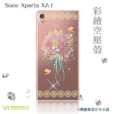【WT 威騰國際】WT® Sony Xperia XA1  施華洛世奇水晶 彩繪空壓殼-【綻放】