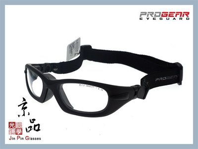 【PROGEAR】EG XL 1041 霧黑色 全方位運動眼鏡 適合籃球/足球/排球/棒壘球/手球 JPG 京品眼鏡