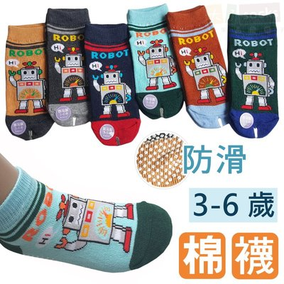 O-77-4 Hi機器人-童平板襪【大J襪庫】6雙180元-可愛短襪防滑襪地板襪踝襪-男童女童襪-3-6歲學生襪國小台灣