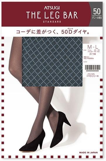【拓拔月坊】厚木 THE LEG BAR STANDARD 50丹 洞洞小菱格 褲襪 日本製~新款!
