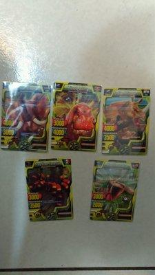 百獸大戰 助手卡x5 美品