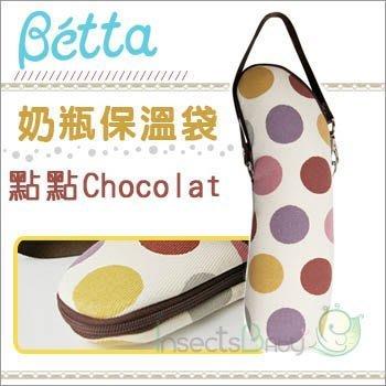 ✿蟲寶寶✿【日本Dr.Betta】外出不失溫 安心防碰撞 時尚奶瓶保溫袋 - 巧克力點點