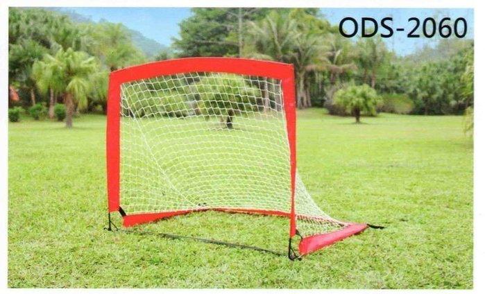 宏亮 含發票 戶外 便攜 足球門 攜帶式 足球門 收納式 足球門 露營 足球 戶外 ODS-2060