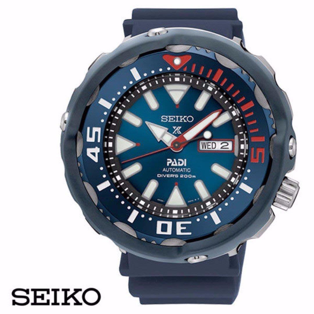 【金台鐘錶】SEIKO 精工 Prospex Scuba系列  機械錶  限量(日本版) SRPA83J1