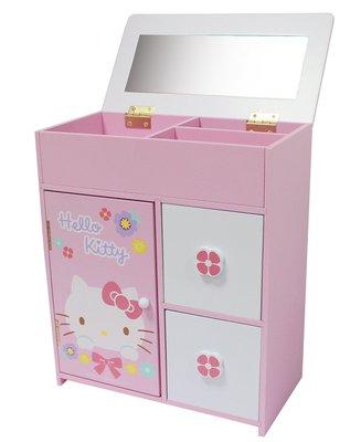 Hello Kitty KT繽紛化妝收納盒AE110461