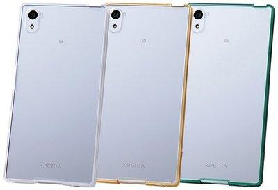 尼德斯Nydus~* 日本正版 Sony Xperia Z5 手機殼 保護殼 透明 TPU+背面強化硬度2H -共3色