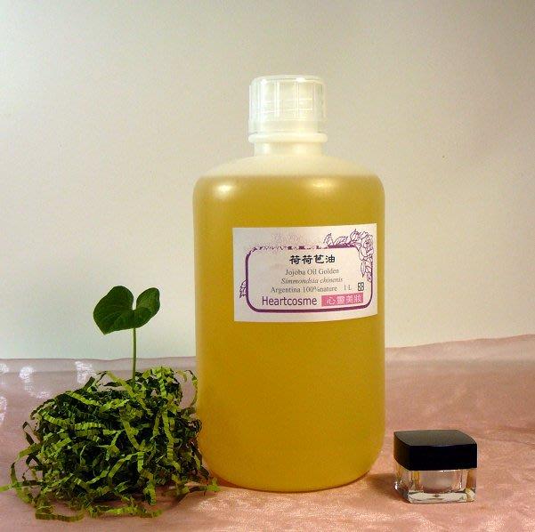 【達比小舖】ECO認證 金黃色荷荷芭油 500ml/瓶  未精製 阿根廷進口 Jojobo oil 有機認證