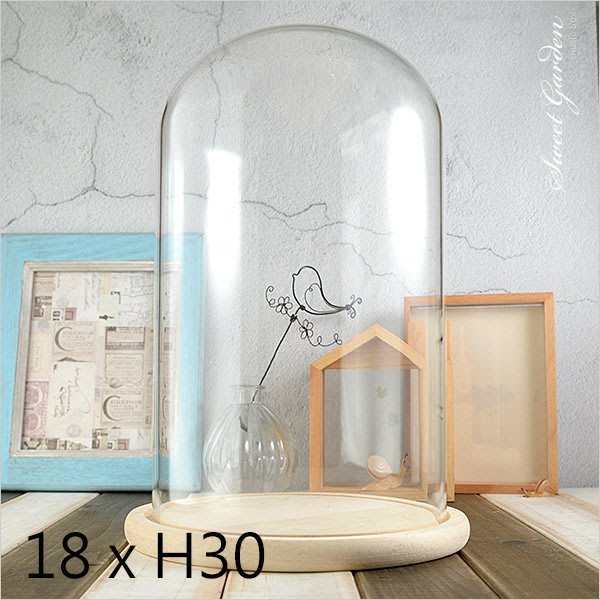Sweet Garden,18*高30cm 大型玻璃罩木底座 原木色底 永生花不凋花設計 擺飾防塵罩 展示罩 台中