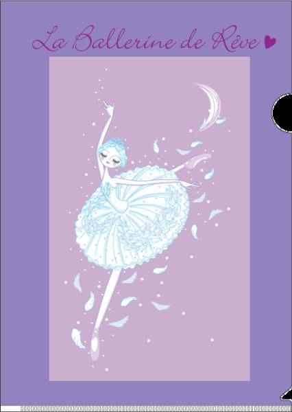 芭蕾小棧生日畢業表演禮物日本進口CHELSEA浪漫文具舞者A4 SIZE 檔案夾L夾紫邊