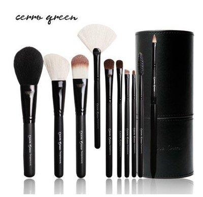 【愛來客 】專利商標品牌Cerro Qreen天然動物毛10支專業化妝刷+刷筒