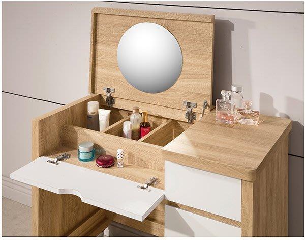 【DH】商品貨號VC224-4商品名稱《潔米》3尺鏡檯含椅(圖一)木心板/桌面可掀式兩用書桌/妝飾多功能。主要地區免運費
