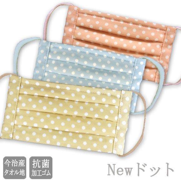 日本製 口罩 可水洗 純棉 不織布 透氣 保暖 吸水 高機能