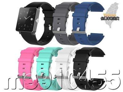 Sony SmartWatch2 SW2 錶帶 手錶 矽膠 軟膠錶帶 替換錶帶 表帶 手錶錶帶 腕帶