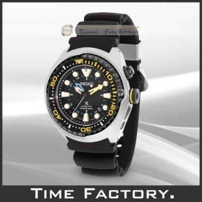 時間工廠 無息分期 SEIKO Prospex Diver GMT 大錶徑 人工動能潛水錶 SUN021P1
