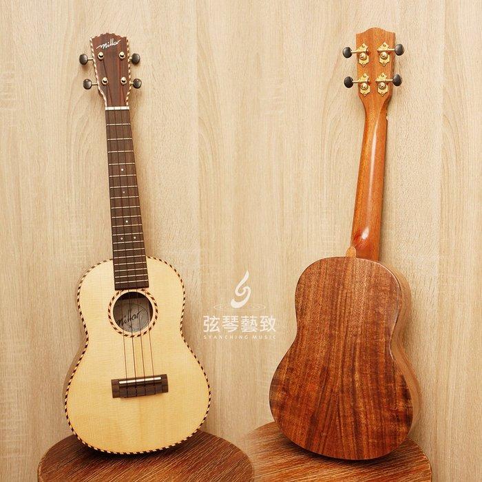 《弦琴藝致》免運 烏克麗麗 Millar SP-240W 23吋 英格曼雲杉 亞洲相思木 亮光 手工雙色木繩裝飾 全單
